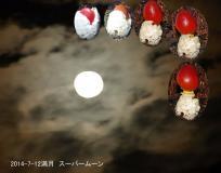 kinkinsama_1405218276000_14.jpg