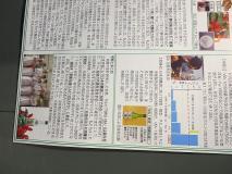 koujin_1392523022000_h.jpg