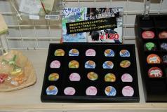 maikawa_1298124117000_DSC_0078.jpg