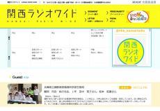 nakinoko_1539255776000_scs26.jpg