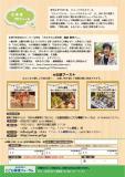syougenji_1496890344000_2.jpg
