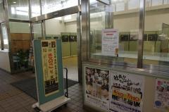 yamagawa_1306068110000_IMGP1294.jpg