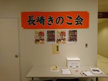 yamagawa_1520077478000_DSC_0060.jpg